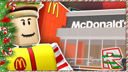 小飞象解说✘Roblox麦当劳大亨 豪华麦当劳圣诞节送神奇玩具!小飞象解说