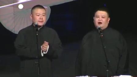 岳云鹏唱高音差点破音,但是观众依旧给他掌声,因为真的卖力气