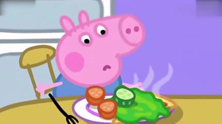粉红猪小妹的一次特别午餐,佩奇会吃到什么呢