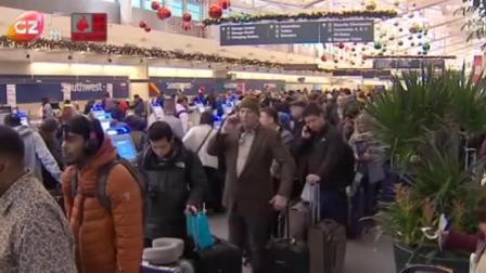 美国芝加哥大雾  大量航班延误或取消