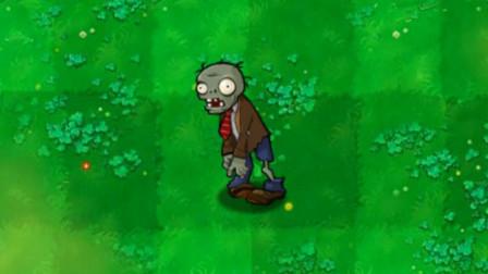 植物大战僵尸搞笑解说 一个僵尸的内心独白