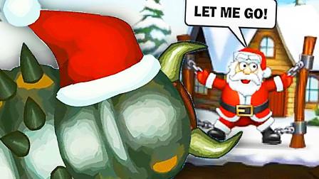 圣诞蠕虫 世界上为什么没有圣诞老人,因为被我吃了! 屌德斯解说