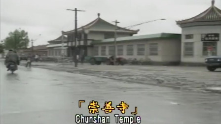 内蒙古记忆:80年代的内蒙古,真实影像看内蒙古变化