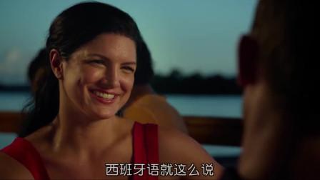 通往仙境:夫妻坐在海边的餐厅,在畅聊未来,双方都想要一个孩子!