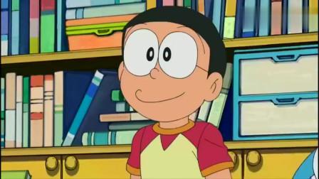哆啦A梦:大雄一直不知足,还想着要更好的,真是贪得无厌啊!