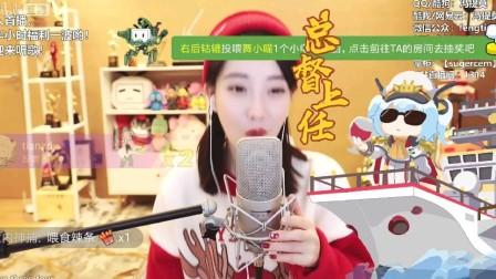 12月25日圣诞夜吃完天价鸡汤 天太冷 提莫回到直播间 演唱潘玮柏 张韶涵的快乐崇拜