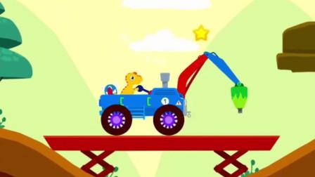 小恐龙驾驶钻土机闯关 恐龙工程车卡通益智游戏