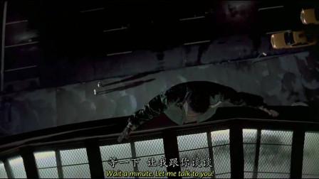 一部科幻电影,警察狂追小伙,面对高楼大厦,小伙竟可以一跃而上