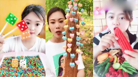 小姐姐直播吃棉花糖果树、巧克力玉米,你们小时候吃过吗?