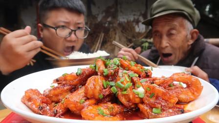 """这样的虾子才有味,年夜饭硬菜""""茄汁大虾""""表面酥脆,肉鲜味美"""