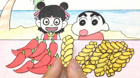 手绘定格动画:哪吒吃辣椒,蜡笔小新吃麻花,镇长好偏心