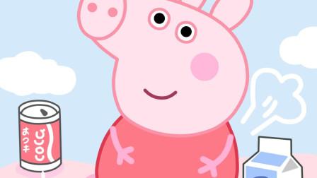 小猪佩奇全集-新朋友宝宝巴士猪猪侠熊出没彩虹小鸡小伶玩具