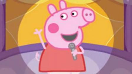 小猪佩奇全集亡羊补牢杰力豆熊出没猪猪侠宝宝巴士