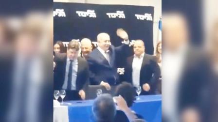 竞选造势遇火箭弹袭击 以色列总理被迫躲进防空洞