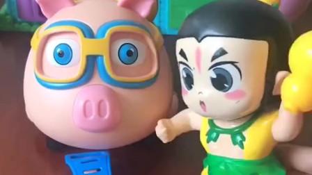 葫芦娃带着小猪玩具出去玩,跑来跑来的真好玩,小朋友们喜欢吗?