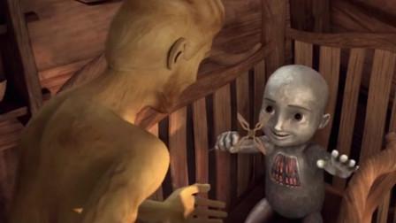 父亲是个木头人,可儿子却是个金属人,只能靠吃木头维持生命