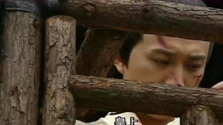 将军奉命押送犯人进京,不料囚车里的竟是当今皇上,这下可玩完了