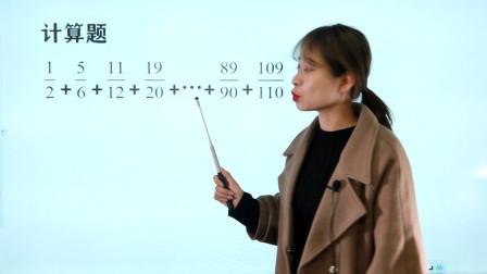 七年级竞赛题,分数计算题,学霸口算解答,你觉得容易吗?