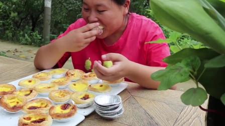 """胖妞乡下做澳门菜,""""葡式蛋挞""""还能这么吃,一口气吃了30个!"""