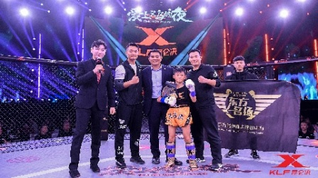 昆仑决创始人姜华现场签约未来之星总冠军刘子源!