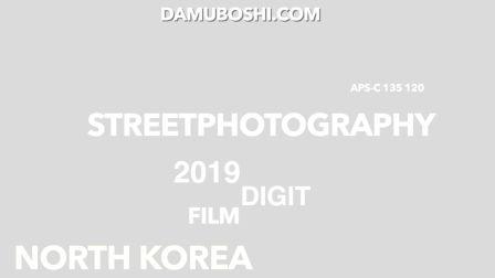 My year 2019 街拍摄影180张作品,胶片数码中国意大利朝鲜旅行拍摄