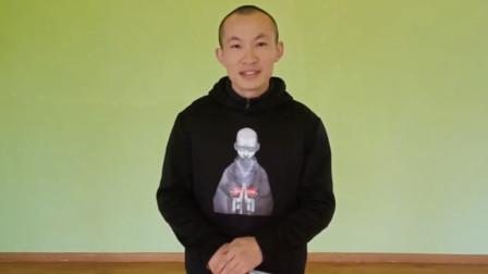 冷兵器教学-短兵运动简介