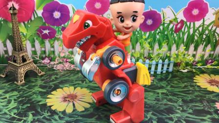 变形恐龙机甲,大头儿子的玩具恐龙!