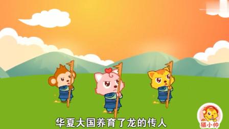 猫小帅儿歌:花木兰真英勇,你的故事,多少年还有影踪