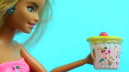 咦?芭比娃娃为何盯着这个小布丁蛋糕,难道它很美味吗?