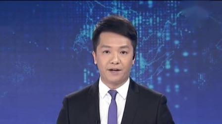 珠江新闻眼 2019 两办发文:全面取消城区常住人口300万以下城市落户限制