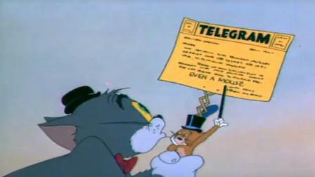 猫和老鼠:汤姆成了百万富翁,但它再也不能伤害杰瑞!