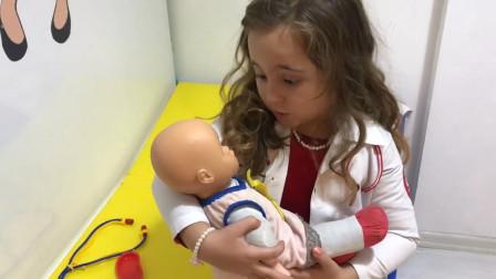 太棒了!医生小萝莉是如何帮助生病的小宝宝?趣味玩具故事