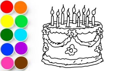 教你一步一步画生日蛋糕,怎么给生日蛋糕上色?