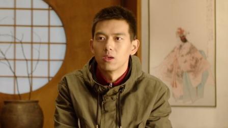 """《抵达之谜》曝赵小龙特辑 李现""""戏精""""附体反差萌十足"""