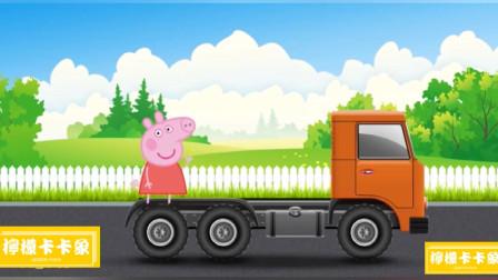 环保天使小猪佩奇开垃圾车清理运输城市垃圾!稻田种出小猪佩奇游戏
