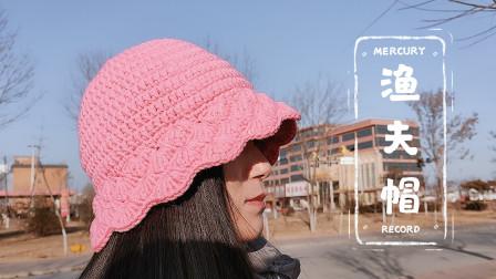手工毛线编织,一款非常好看的渔夫帽,帽檐采用贝壳花样式编织视频大全