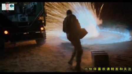 异形前哨 美国科幻电影 美军抵抗外星入侵 枪战场面刺激火爆