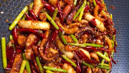 爆炒鱿鱼好吃的家常做法,脆嫩鲜香没腥味,香辣又下饭