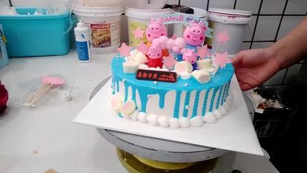 儿子生日,我定做蓝色佩奇生日蛋糕,儿子看见了特别开心!