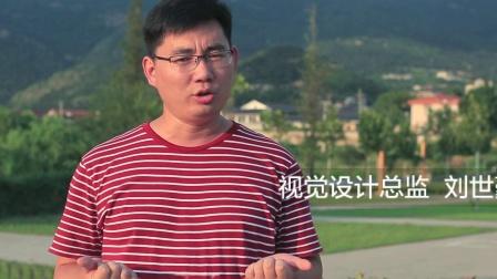 2018首届西游音乐节宣传视频(组委会采访花絮)