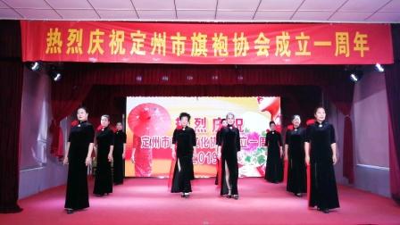 定州市旗袍文化协会成立一周年庆典演出的旗袍秀《我爱你中国》精彩视频