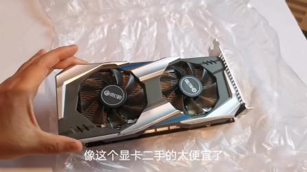 800元买到一张高端显卡,影驰GTX1060显卡