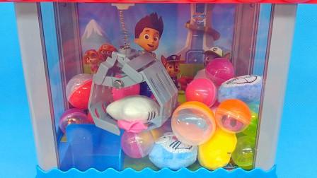 托马斯抓毛绒玩具和扭蛋 汪汪队立大功抓娃娃机
