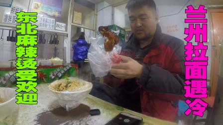 与女友下班俩人吃一碗东北麻辣烫,为了攒钱为啥不吃兰州拉面了?