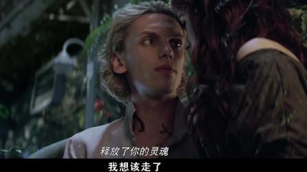 圣杯神器骸骨之城:杰斯正要亲女孩,这只鸟出来碍事