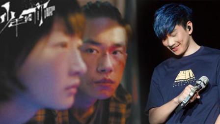 19年最虐心电影《少年的你》,剧中这三首歌曲戳中泪点,多少在影院哭到失语!