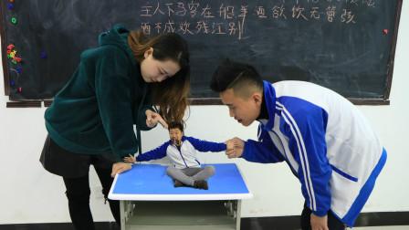 学渣上课偷吃,为了不让老师发现,变成袖珍人在桌兜里吃