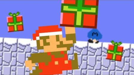 超级玛丽:马里奥搞笑动画,大叔的圣诞节大惊喜