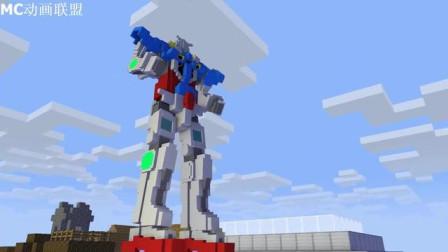 我的世界动画-怪物幼儿园-巨型巴迪-kudosXkiddos