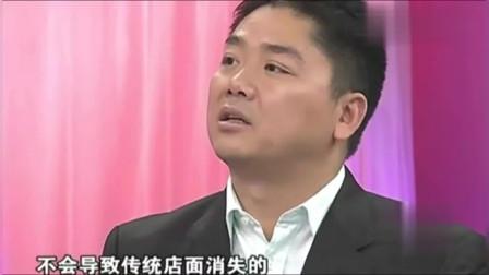 美女主持担心京东会成为下一个国美,刘强东当场发话说了这句话